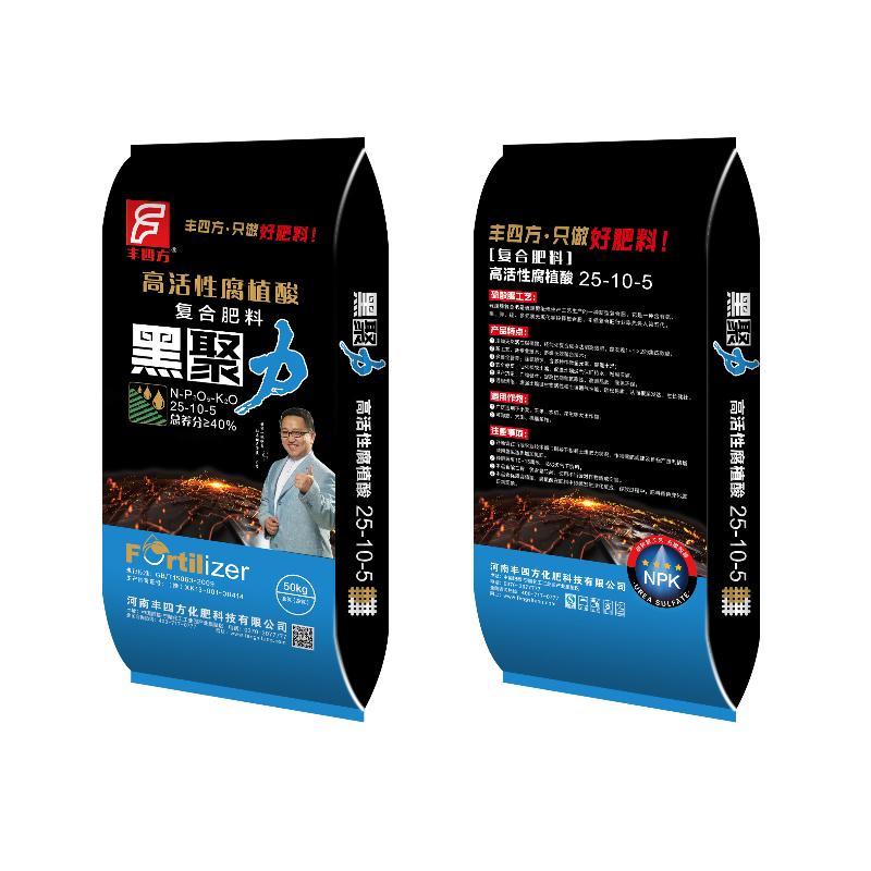 黑聚力25-10-5 50公斤