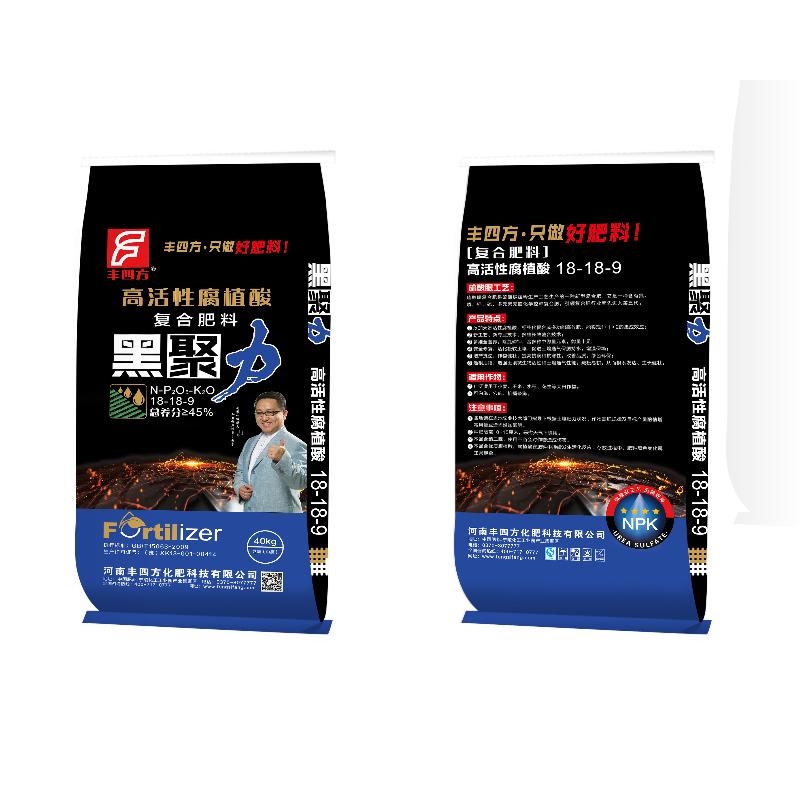 黑聚力复合肥料 18-18-9 40公斤