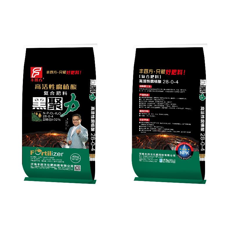 黑聚力复合肥料 28-0-4 40公斤
