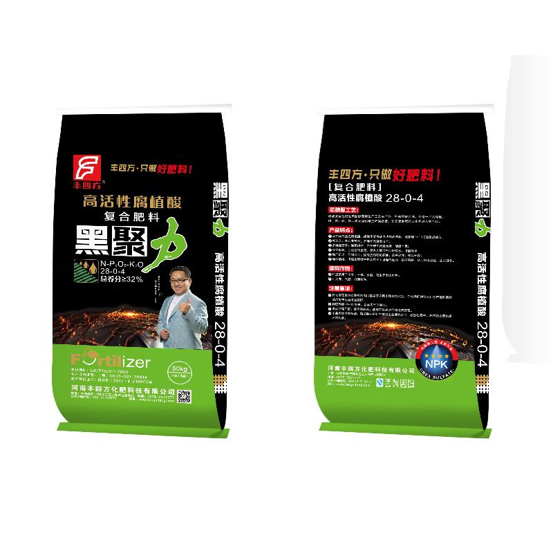 黑聚力高活性腐植酸 28-0-4 50公斤
