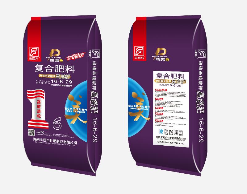 yabo亚搏app16-6-29 50kg