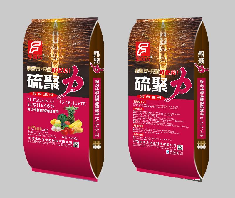 高活性腐殖酸纯yabovip19钾15-15-15+TE