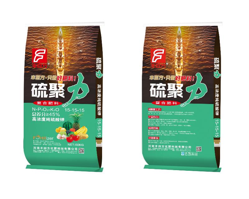 硫聚力高浓度纯yabovip19钾15-15-15