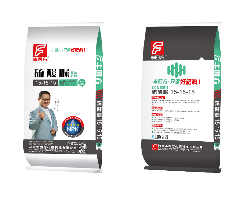 氨化yabovip19脲15-15-15 50公斤