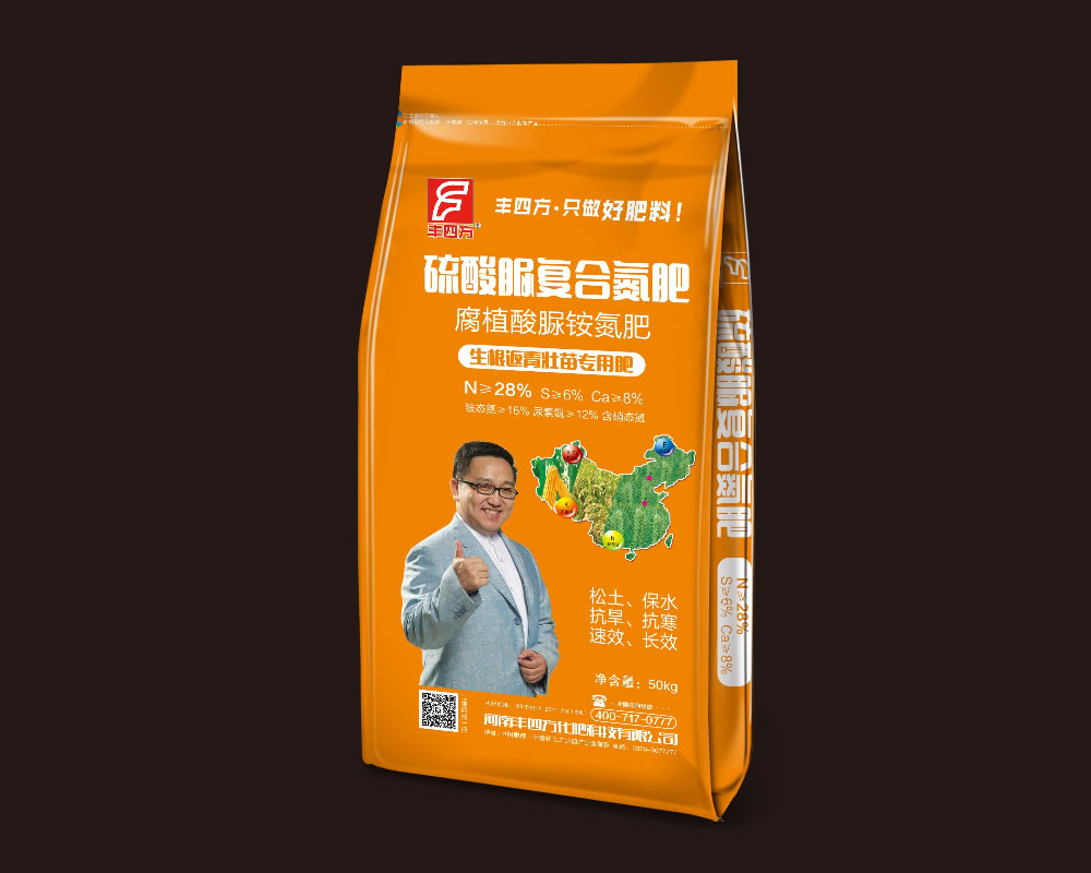 yabovip19脲28-0-0腐植酸 50kg